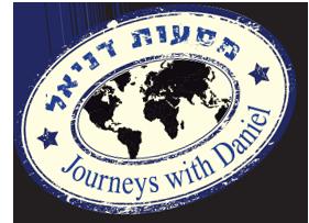 מסעות דניאל קרן